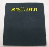 EVA+纸+PVC鼠标垫