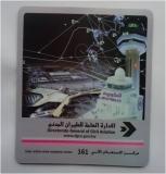 天然橡胶+PVC鼠标垫