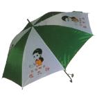三折广告伞