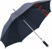 直柄铝杆伞