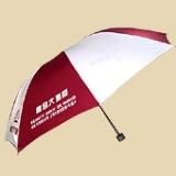 礼品广告伞