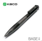铂瑞base中性笔0.55mm-礼品定制