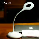 幻响(i-mu)D2 LED阅读台灯 宿舍卧室书桌床头灯 学生学习护眼灯