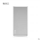 电小二10000毫安聚合物移动电源  豪华版 (100支以上169元/只;100支以下179元/只)-礼品定制