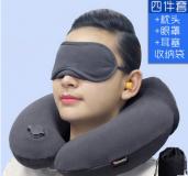 商旅宝充气睡枕U型旅行U枕旅游用品必备脖枕坐车护颈枕头三宝套装-