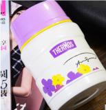 膳魔师焖保温饭盒烧杯SK-3000SK-3020