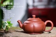 国家级助理工艺美术师 郁有良紫砂壶 纯手工制作 可刻字