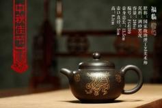 国家级助理工艺美术师 钱陶峰紫砂壶 纯手工制作 可刻字 写赠语-礼品公司