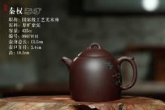 国家级工艺美术师 穆明龙  紫砂壶纯手工制作   原矿紫泥