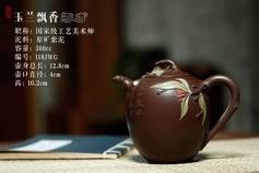 国家级工艺美术师  顾跃飞 手工紫砂壶