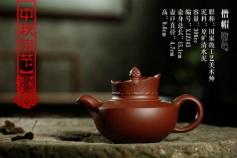 国家级工艺美术师  庄永忠 紫砂壶纯手工制作 可刻字