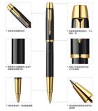 象印不锈钢真空保温杯JC48SM-JC48(AX/PG/TM)+礼盒派克IM纯黑丽雅金夹宝珠笔