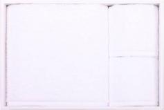 内野  棉花糖礼盒  UR35467[W]
