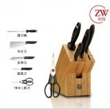 双立人ZW-K15 TWIN Point 插刀架六件套