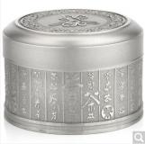 皇家泰芝宝  百茶锡罐    TL703