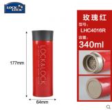 乐扣乐扣 保温杯    LHC40160/R(340ml)
