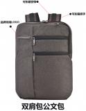 维十双肩包-VC3008-LE6904