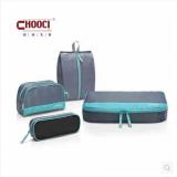CHOOCI轻薄旅行收纳四件套   CU0401-礼品定制厂家
