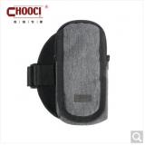 CHOOCI雅哲运动臂包     CY0134-礼品定制厂家