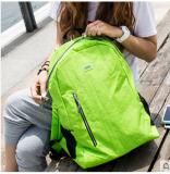 CHOOCI缤彩个性电脑背包   CR0114-商务礼品