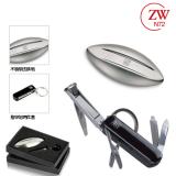 不锈钢去味皂+指甲钳两件套ZW-N72-礼品定制厂家