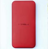 麦泡/MIPOW移动电源-礼品公司