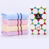 洁丽雅毛巾-礼品公司