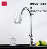 TCL 龙头净水器