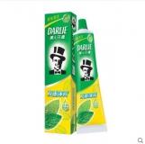 黑人(DARLIE)双重薄荷牙膏225g