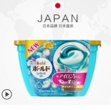 宝洁(P&G) 日本进口 除臭洗衣凝珠球