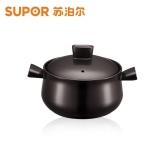苏泊尔 新陶养生煲·乐享系列·浅汤煲 TB15A1 / TB25A1