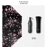 蕉下 晴雨伞 小黑伞  BLACK-200 依桃