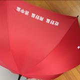 订制广告伞  定制雨伞 (中盐)