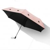 蕉下 遮阳伞 采粉