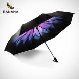 蕉下 小黑伞 BLACK-300 琉璃
