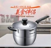 苏泊尔 乐尚不锈钢多功能锅 VT20AS01