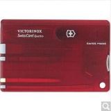维氏(VICTORINOX)透明红卡刀0.7200.T