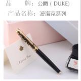 公爵(DUKE)  礼盒包装 波洛克系列