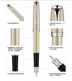 派克    08卓尔纯银珍珠格子纹白夹墨水笔