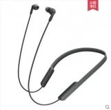 索尼(SONY)MDR-XB70BT蓝牙无线耳机