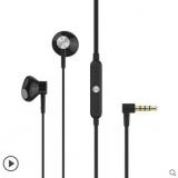 索尼(SONY)STH32立体声入耳式 手机有线耳机 通用音乐耳机 线控带麦