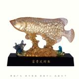 博之源  琉璃 水晶座 富贵发财鱼