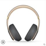 Beats studio Wireless录音师无线蓝牙头戴式耳机