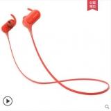 索尼(SONY)MDR-XB50BS蓝牙无线耳机