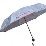 订制广告伞 高档三折精品伞  广告促销礼品