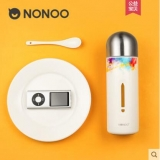 NONOO音悦杯 NNGP-320-2 -礼品定制