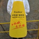 广告围裙.  PVC挂网围裙  订制 广告促销礼品