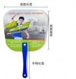 广告pp扇子 订制  塑料扇  促销礼品