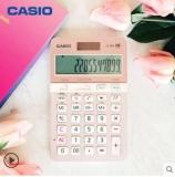 卡西欧计算器 JS40B
