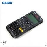 卡西欧计算器 FX-82CN 学生用计算器
